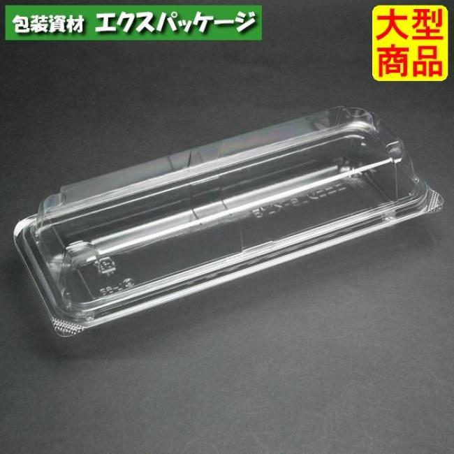 ユニコン LS-KL15 透明 900枚入 本体・蓋一体 5KL1110 ケース販売 大型商品 取り寄せ品 スミ