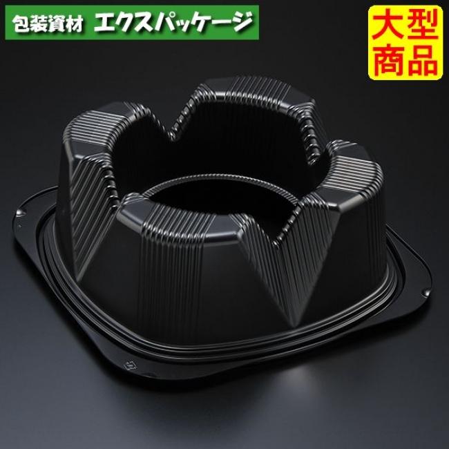 Fフラコン290 B(黒) 蓋のみ 200枚入 9WF9201 ケース販売 大型商品 取り寄せ品 スミ