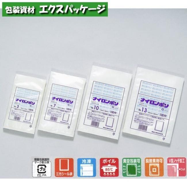 【福助工業】ナイロンポリ Gタイプ No.7 3000入 0705454 【ケース販売】