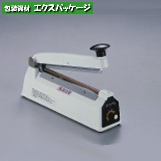 【朝日産業】アスパル卓上シーラー CS-205 1入 【ケース販売】