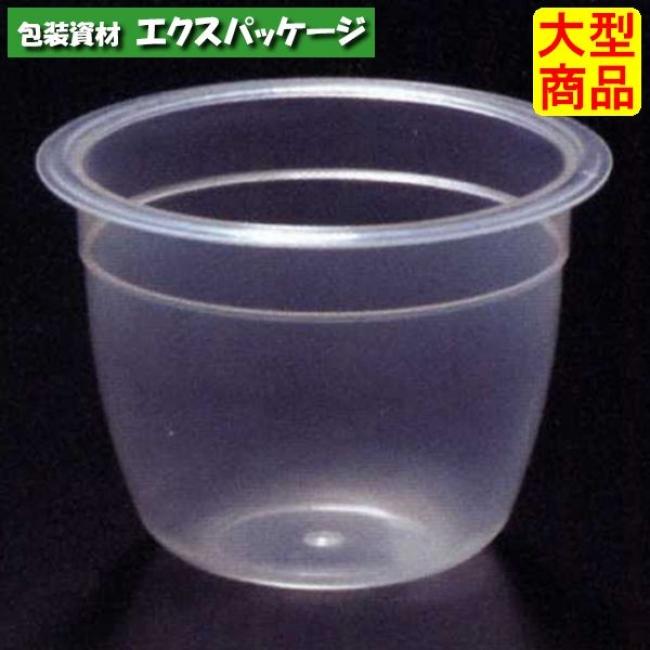 【シンギ】デザートカップ PPスタンダード PP74-130 タル 10022735 1500入 【ケース販売】