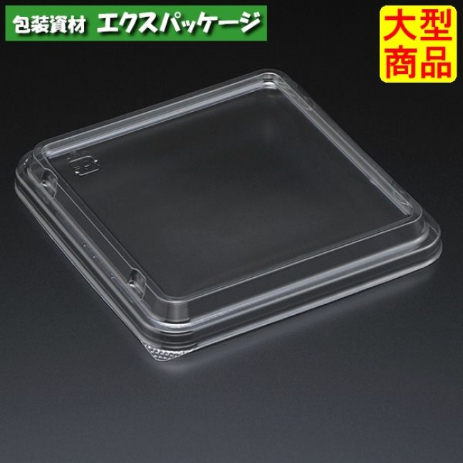 スーパーレンジ AP_FK角111 透明蓋 1200枚入 8S11221 ケース販売 大型商品 取り寄せ品 スミ