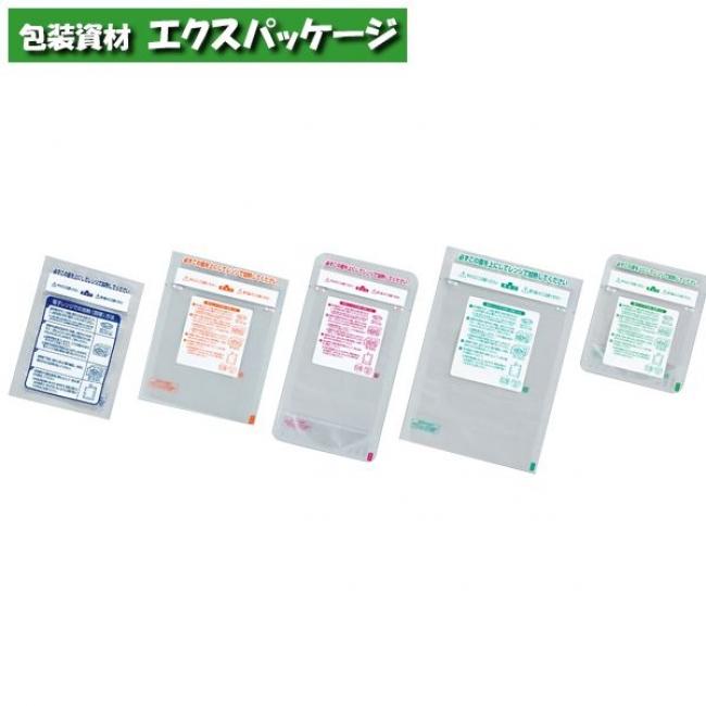 【福助工業】レンジシール FKタイプ規格袋 耐熱スタンドタイプNo.15-16 2000枚 0704652 【ケース販売】