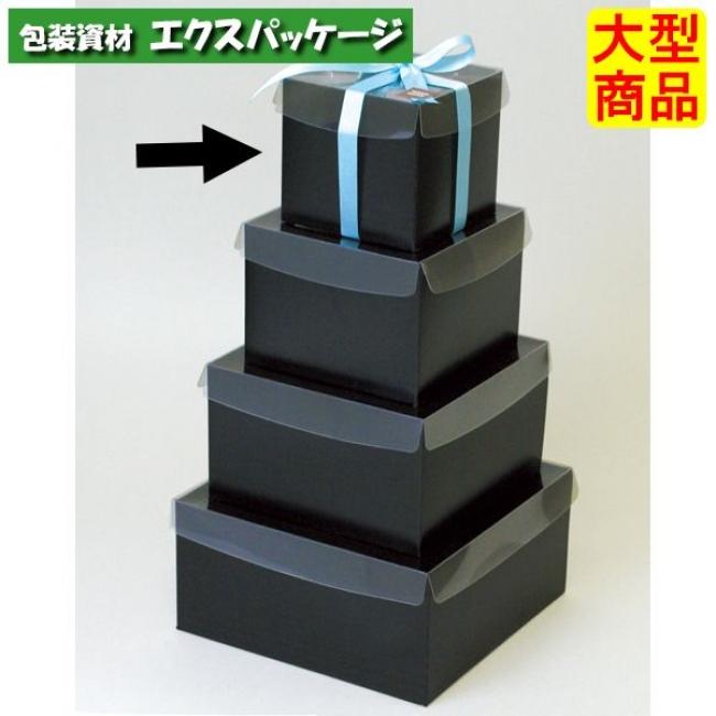 Cスクエア90 SS 16-130 100枚入 ケース販売 取り寄せ品 ヤマニパッケージ