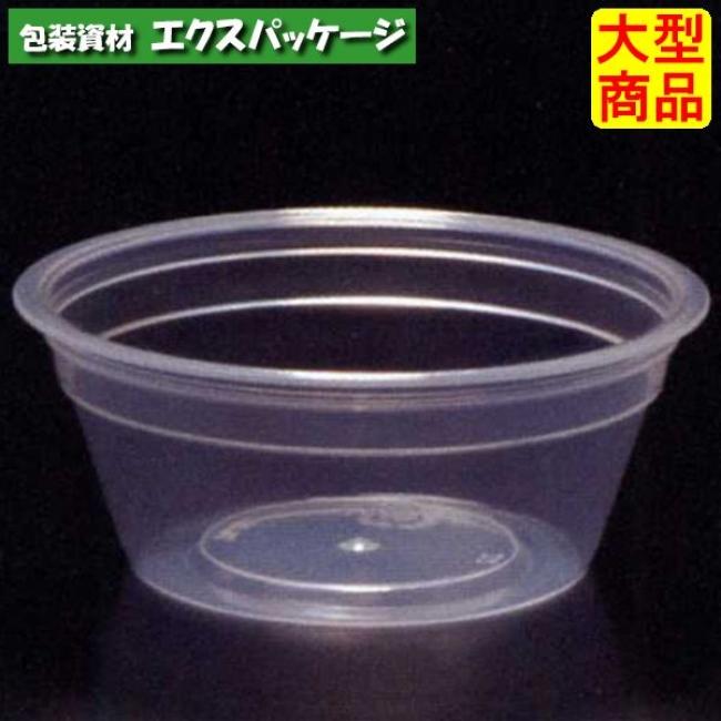 【シンギ】デザートカップ PPスタンダード PP76-60 2000入 【ケース販売】