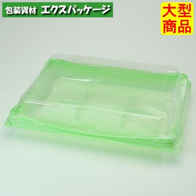 【スミ】ユニコン MS-60 草(緑) 600枚入 本体・蓋一体 5M66156 Vol.22P71 【ケース販売】
