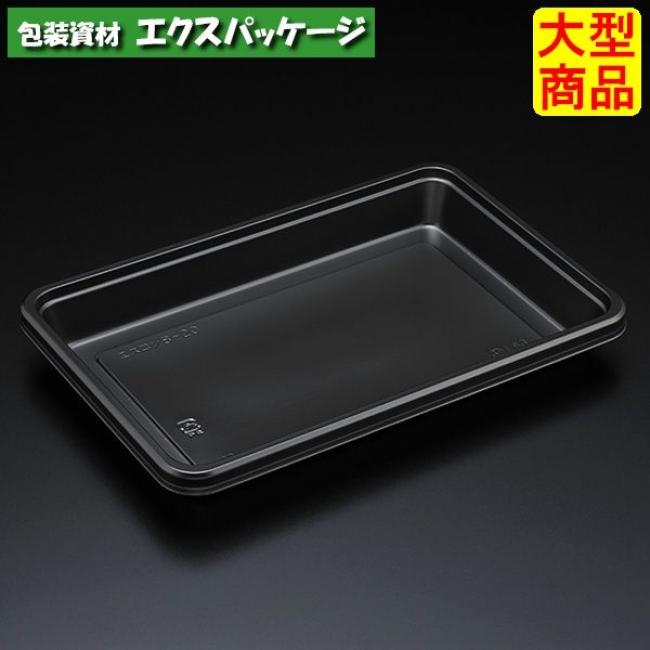 【スミ】 エスコン 8-20 B(黒) 本体のみ 1000枚入 2802103 Vol.22P11 【ケース販売】