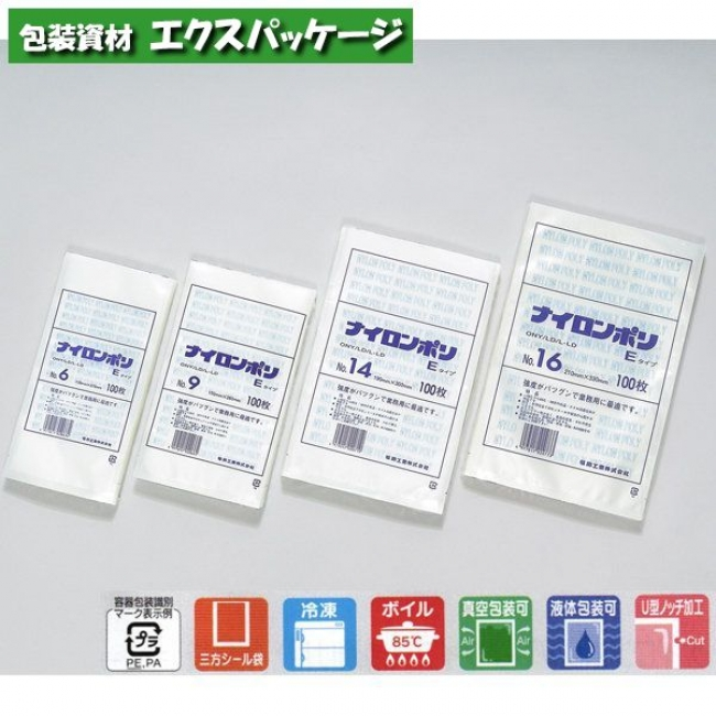 ナイロンポリ Eタイプ No.4 3000枚 0703036 ケース販売 取り寄せ品 福助工業