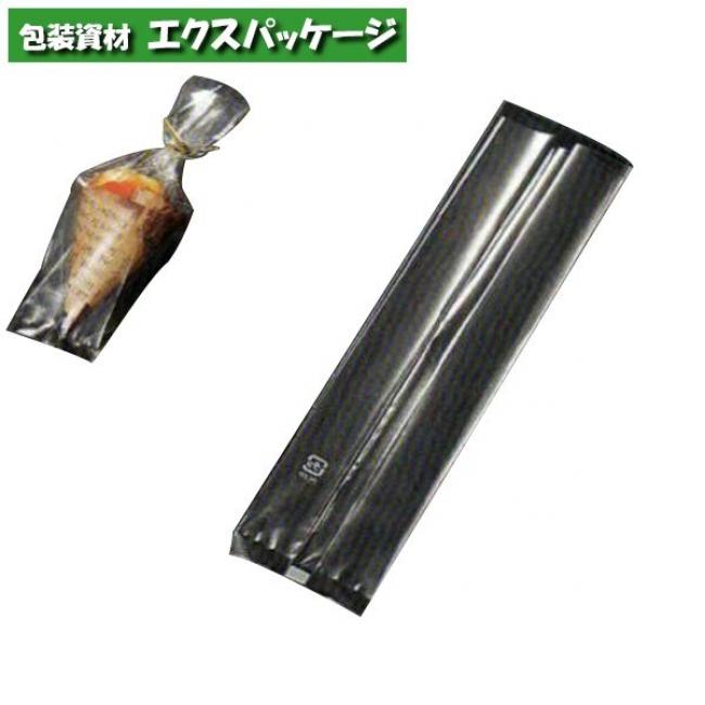 個包装袋 透明無地 XF8700 2781015 1000枚入 ケース販売 取り寄せ品 天満紙器