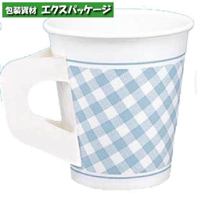 【シモジマ】紙コップ ペーパーカップ ホット用 7Nギンガムハンドル付 B 2000入 #004535526 【ケース販売】