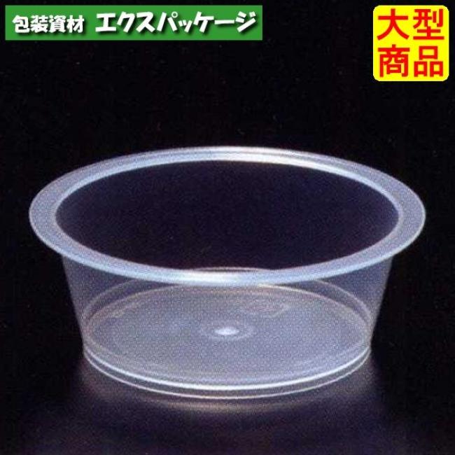 【シンギ】デザートカップ PPスタンダード PP72-60 3000入 【ケース販売】