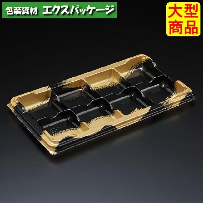 【スミ】 エスコン JP8S 黒金筆ナカ 本体のみ 800枚入 2JP8160 Vol.22P31 【ケース販売】