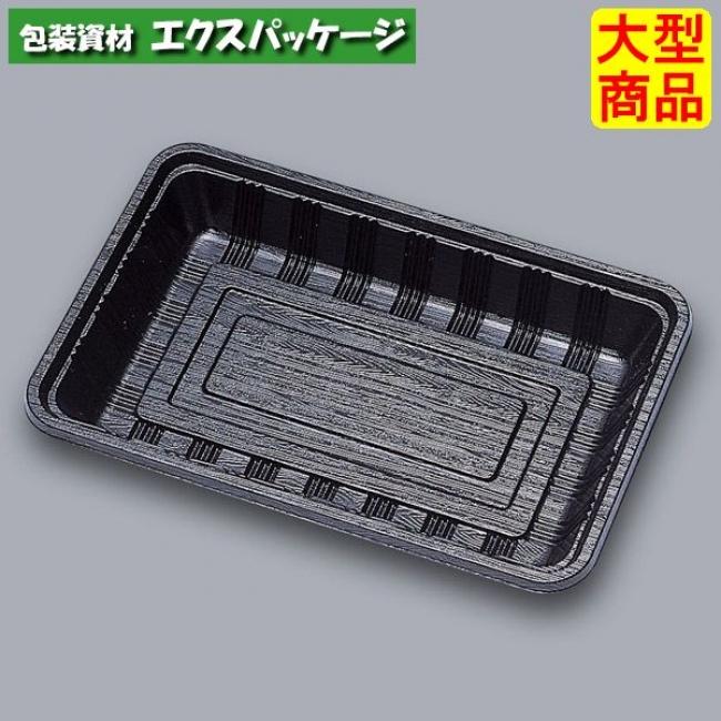 【福助工業】LC新シリーズ LC-508 黒 800入 0576123 本体・フタセット 【ケース販売】