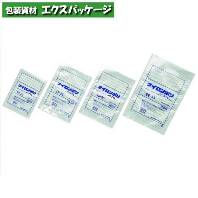 ナイロンポリ バリアTLタイプ 16-25 2400枚 0706231 ケース販売 取り寄せ品 福助工業
