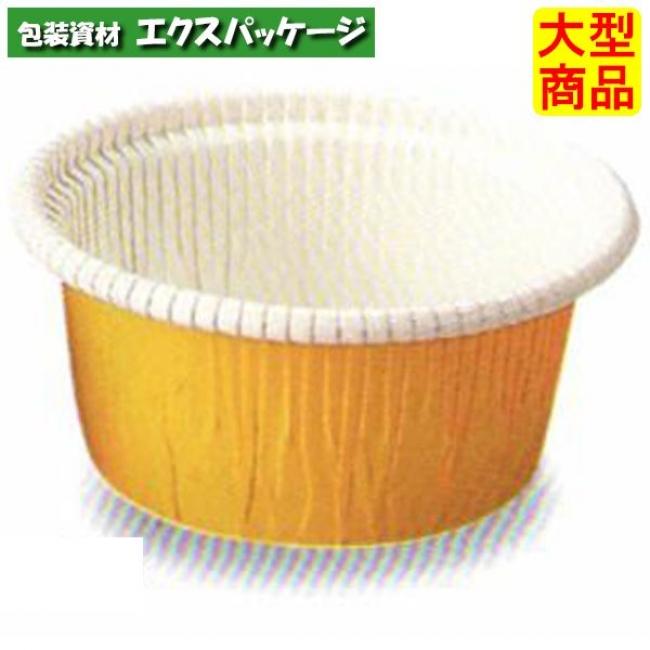 カールカップ 黄 CR-03 本体のみ 2690032 2000枚入 ケース販売 大型商品 取り寄せ品 天満紙器