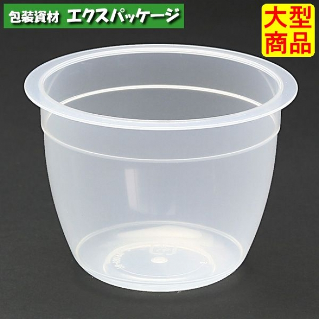 デザートカップ PP PP76-150タル-3 2045 1200個入 ケース販売 大型商品 取り寄せ品 シンギ