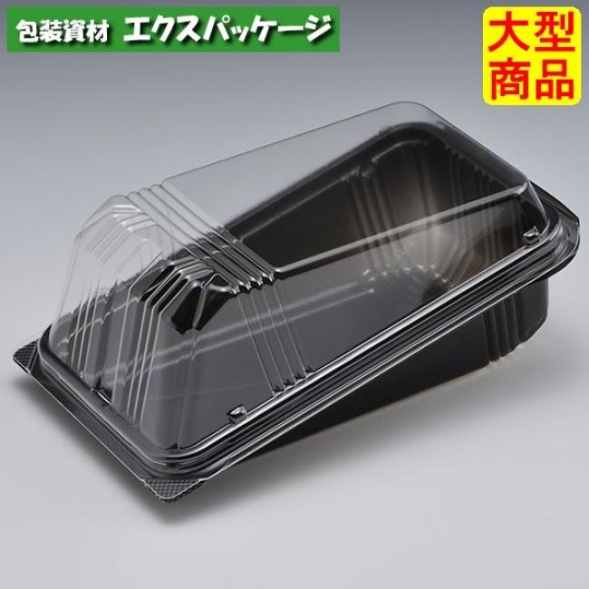 ユニコン HD-156 B(黒) 本体・蓋一体 800枚入 5H56103 ケース販売 大型商品 取り寄せ品 スミ