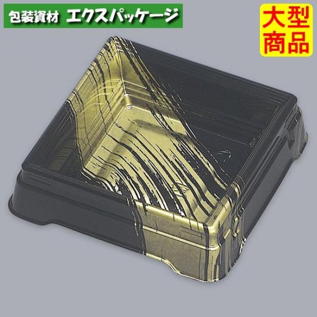 折膳 50H 黒金彩 本体のみ 600枚 0548693 ケース販売 大型商品 取り寄せ品 福助工業