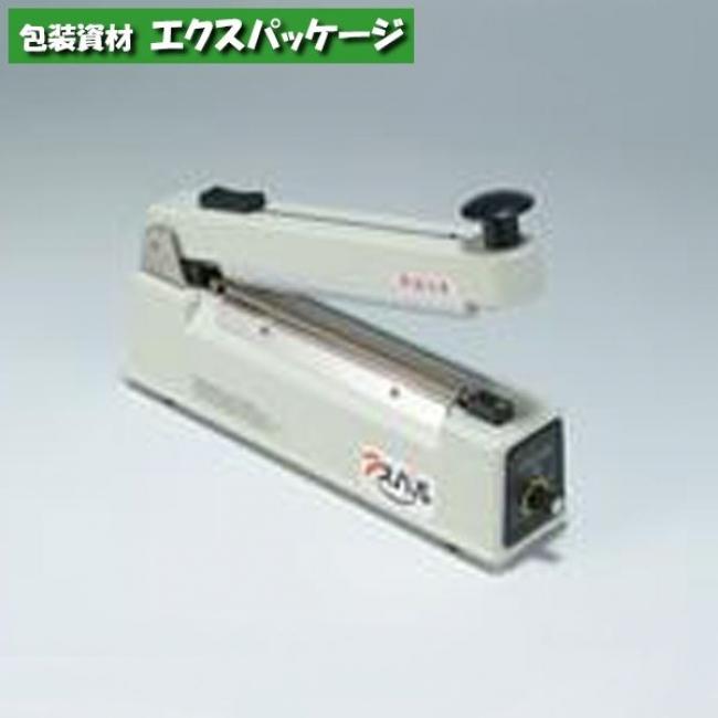 【朝日産業】卓上シーラー CS-200HC(カット付) 1入 【ケース販売】
