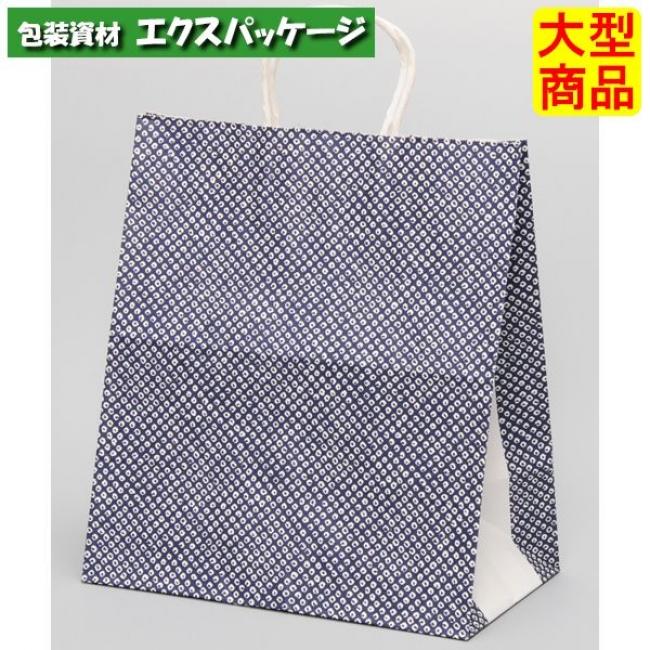 手提袋 手提別寸 HV65 シボリ XZT00920 200枚入 ケース販売 取り寄せ品 パックタケヤマ