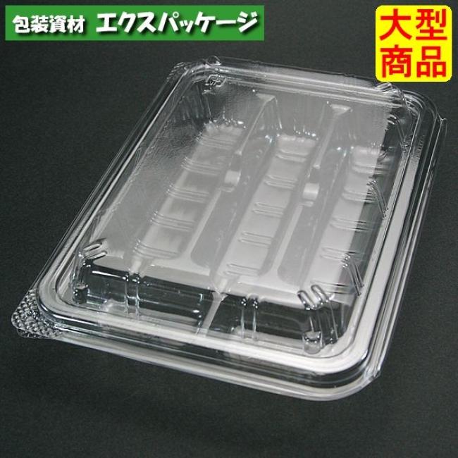 【スミ】ユニコン 213 (串だんこ3本入) 800枚入 本体・蓋一体 5513110 Vol.22P72 【ケース販売】