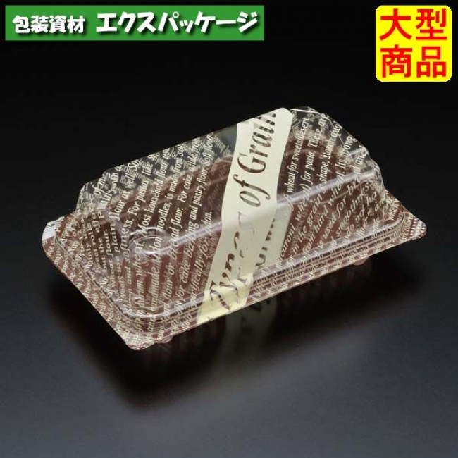 【スミ】ユニコン LS-71 茶英字 1200枚入 本体・蓋一体 5S71131 Vol.22P58 【ケース販売】