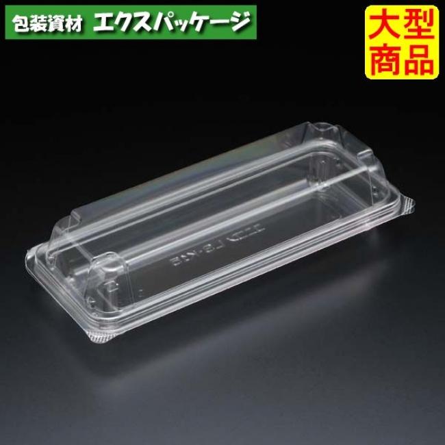 【スミ】ユニコン LS-K15 透明 1200枚入 本体・蓋一体 5SK1110 Vol.22P55 【ケース販売】