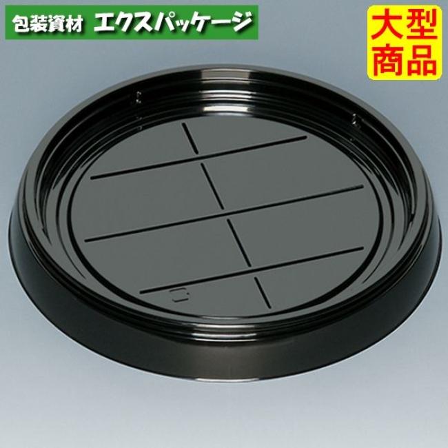 新丸桶 20H 黒 本体のみ 200枚 0738905 ケース販売 大型商品 取り寄せ品 福助工業