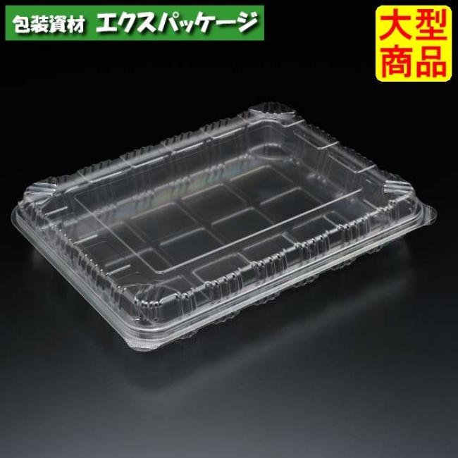 【スミ】ユニコン 3023 透明 200枚入 本体・蓋一体 5030110 Vol.22P65 【ケース販売】
