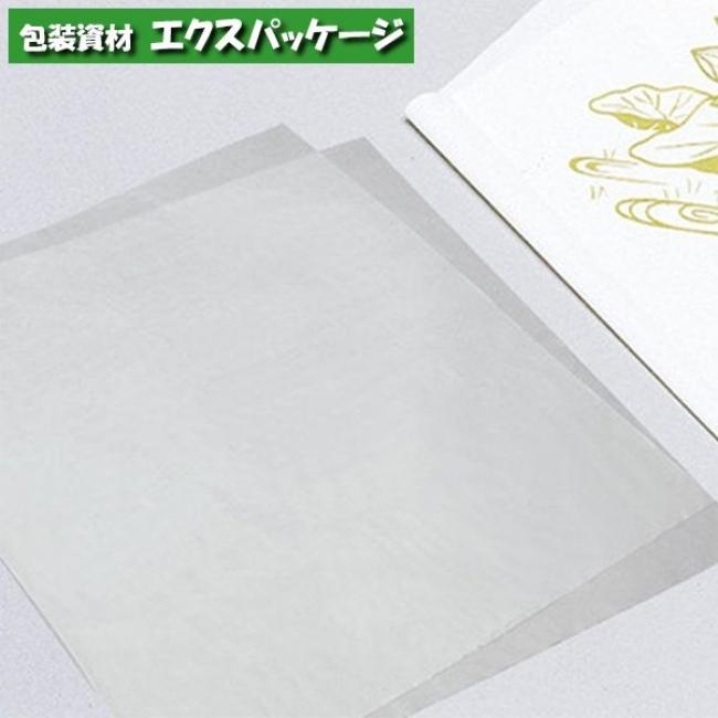 <title>ポリ風呂敷 No.70 透明無地 10枚 LDPE 0370916 福助工業 (人気激安)</title>