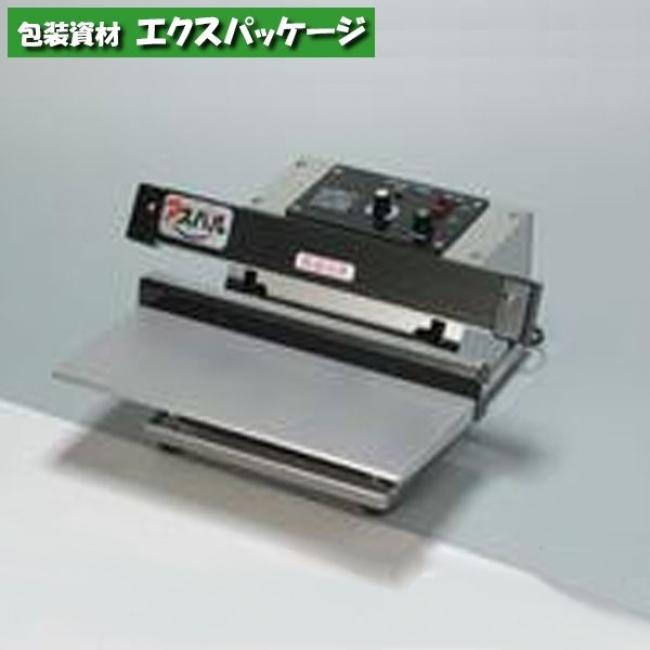 アスパル 卓上 Zシーラー Z-201 朝日産業
