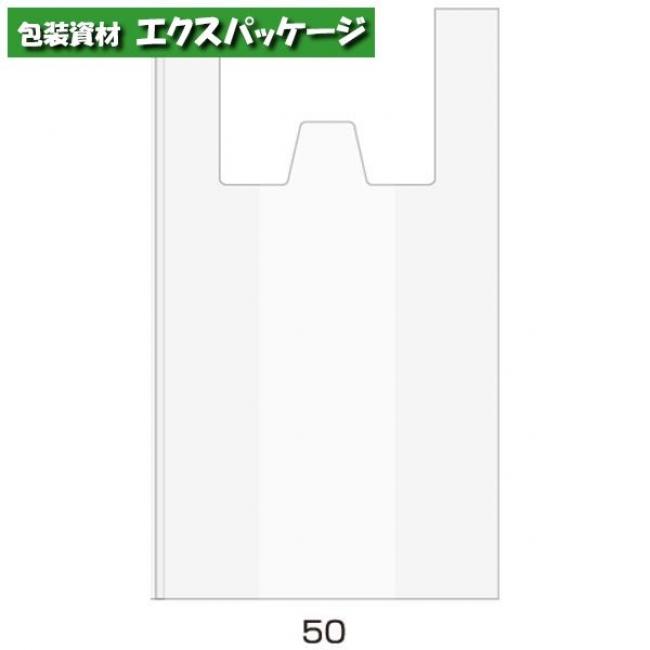【パックタケヤマ】ポリ袋 強化ナチュラル 透明 50 XZV01T86 1000入 【ケース販売】