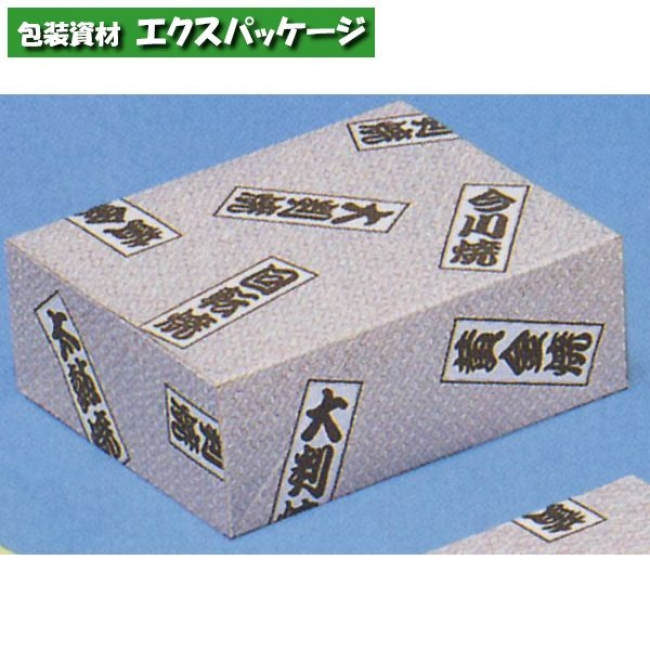 【水野産業】大判焼BOX (大) 500入 02121 【ケース販売】