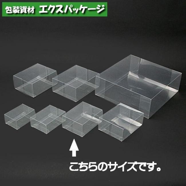 【大森】ノーマルケース P7-2(旧P-5) 500入 【ケース販売】