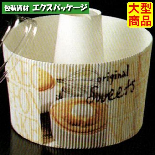 【天満紙器】SC843 シフォンカップ (スイートフォト) 200入 3830300 【ケース販売】