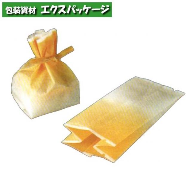 個包装袋 グラデーション FS6200 2630009 3000枚入 ケース販売 取り寄せ品 天満紙器