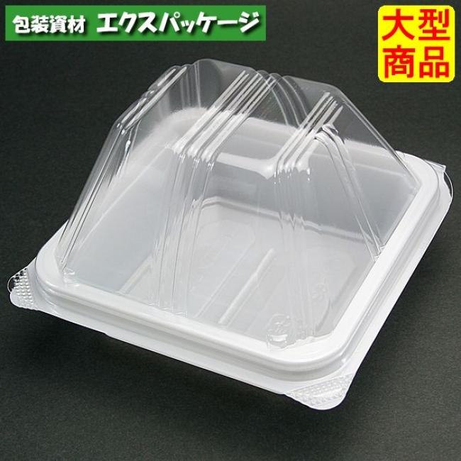 【スミ】ユニコン LS-02 W(白) 900枚入 本体・蓋一体 5002201 Vol.22P76 【ケース販売】