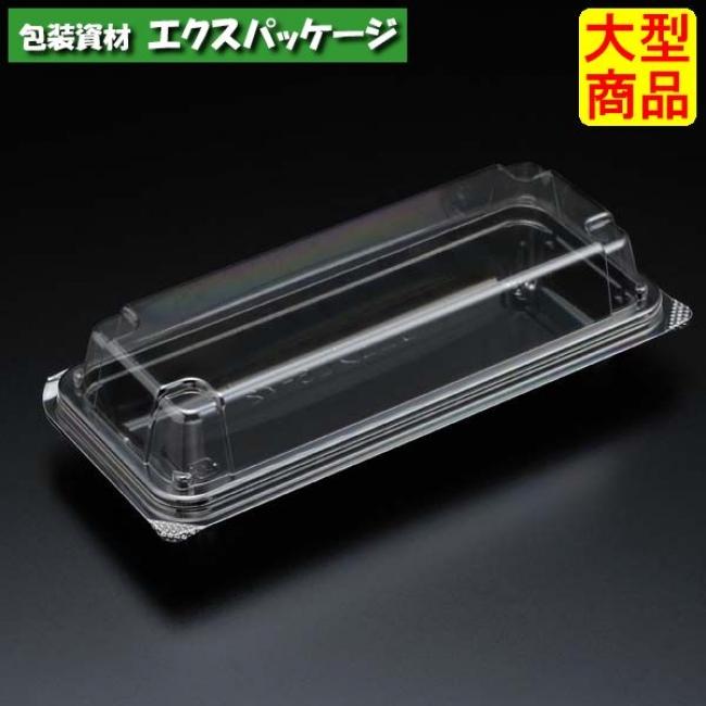 【スミ】ユニコン LS-72 B(黒) 900枚入 本体・蓋一体 5S72103 Vol.22P58 【ケース販売】