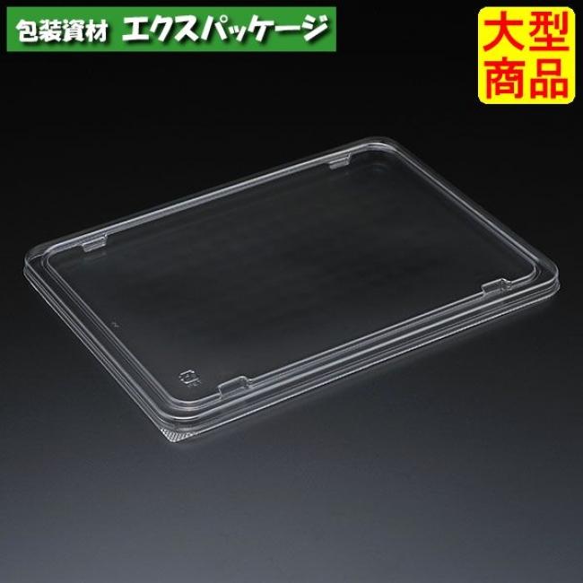 エスコン AP_F95 透明蓋 600枚入 2950221 ケース販売 取り寄せ品 スミ