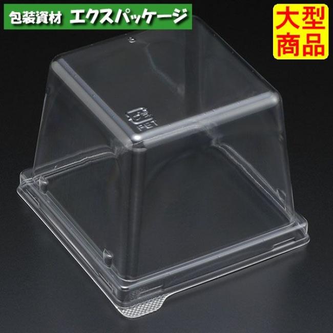 【スミ】 エスコン AP FN80-10 透明蓋 2000枚入 2N80211 Vol.22P33 【ケース販売】