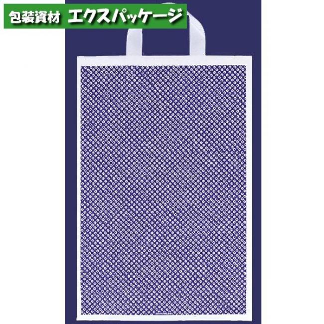 カルチャーバッグ しぼり 紺 中 500枚 HDPE 0497738 ケース販売 取り寄せ品 福助工業
