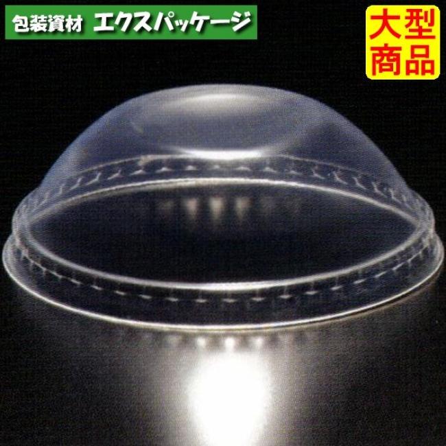 【シンギ】デザートカップ蓋 PS透明 防曇 87φFC-D-30H 2000入 【ケース販売】