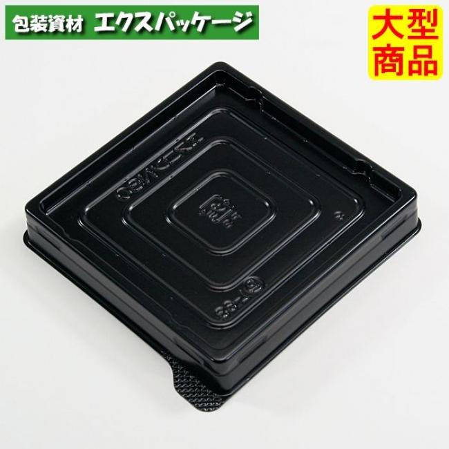 エスコン N80 B 黒 予約販売 本体のみ 2000枚入 在庫あり 大型商品 2N80103 取り寄せ品 スミ ケース販売