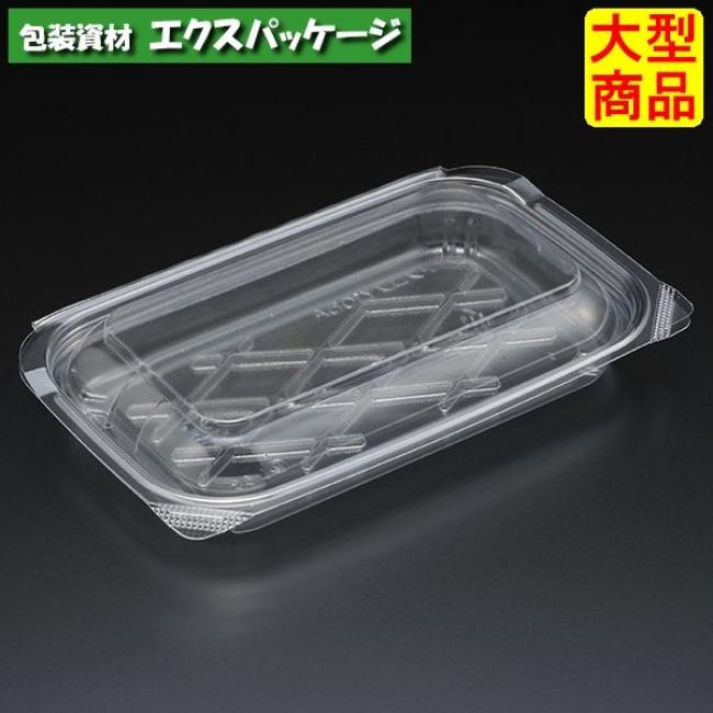 【スミ】 アスコンY 105A 透明 本体・蓋一体 800枚入 4A05110 Vol.22P81 【ケース販売】