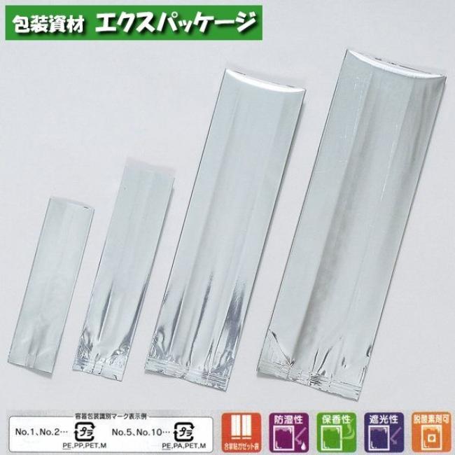 VM規格袋 Aタイプ No.2 2000枚 0700959 ケース販売 取り寄せ品 福助工業