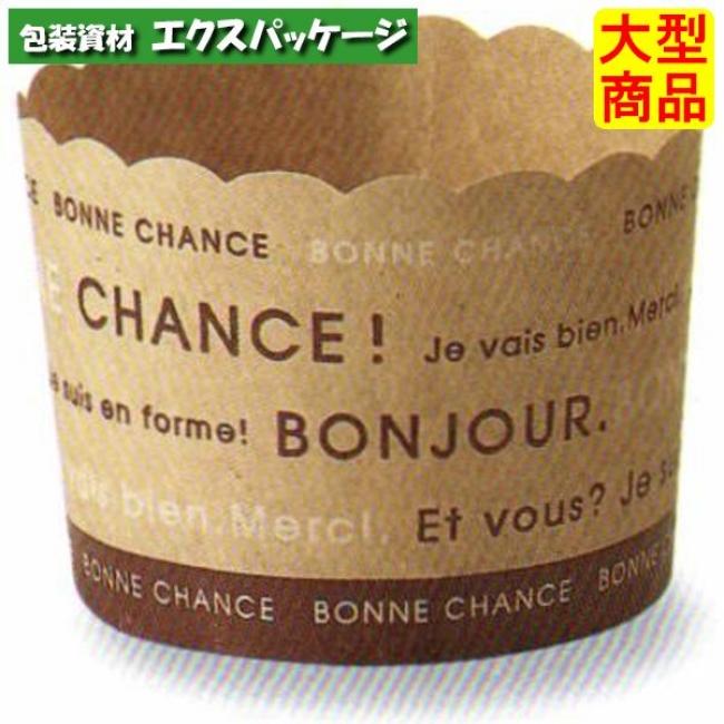 【天満紙器】M410 マフィンカップ (ナチュール) 2000入 2640055 【ケース販売】
