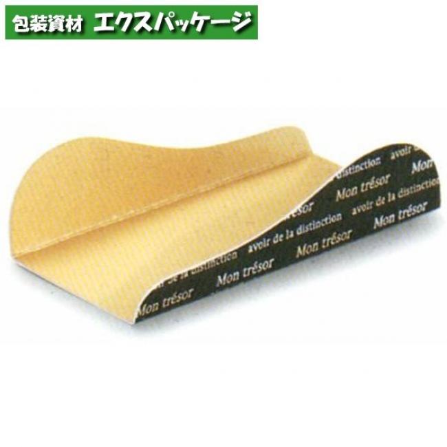 【天満紙器】CP-231 ケーキプレート 長方形小 (センテンスブラック) 2000入 2780561 【ケース販売】