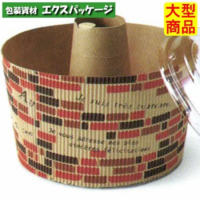【天満紙器】SC845 シフォンカップ (プロヴァンス) 200入 3830305 【ケース販売】