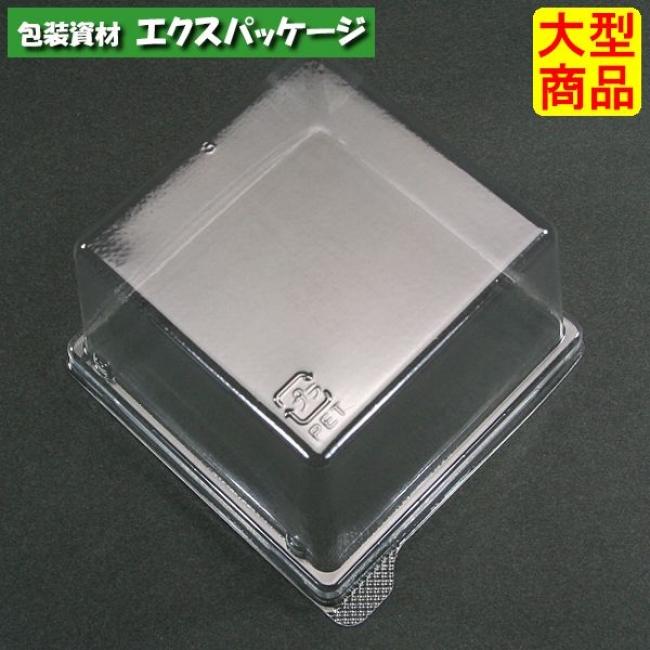 【スミ】エスコン AP FN80 透明蓋 47mm 2000枚入 2N80221 Vol.22P33 【ケース販売】