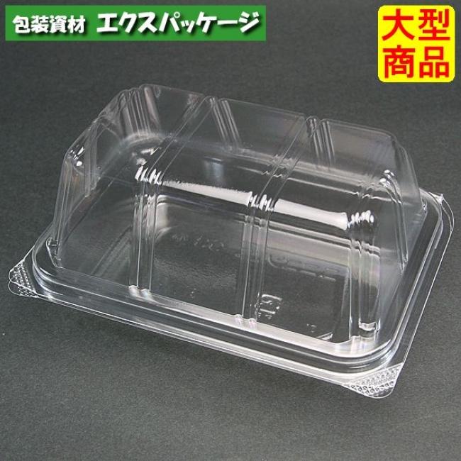 【スミ】ユニコン LS-03(小) 透明 900枚入 本体・蓋一体 5003410 Vol.22P76 【ケース販売】